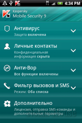 Kaspersky Mobile Security v.9.4.109