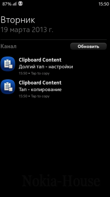 ClipBook v.1.00