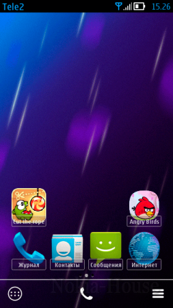 Android ICS Style